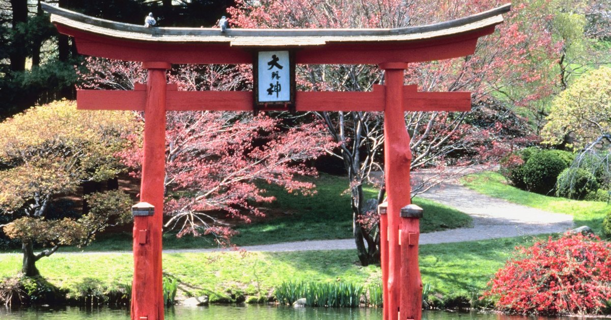 How to build a japanese torii gate ehow uk How to build a japanese garden