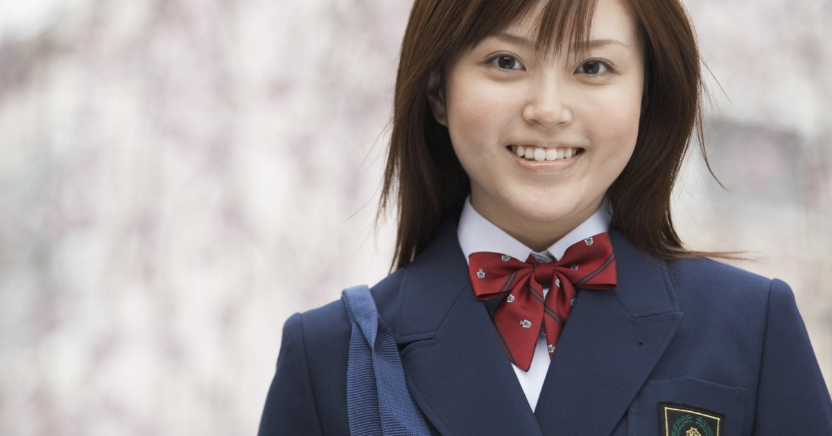 To Japanese Teen Hairstyles 30